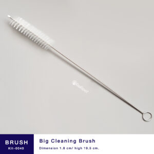 Big Cleaning Brush